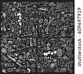 hand drawn food elements. set... | Shutterstock .eps vector #609697919