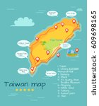 cartoon taiwan map of famous... | Shutterstock .eps vector #609698165