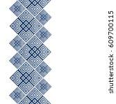 vector geometric frame in greek ... | Shutterstock .eps vector #609700115