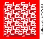 sale banner   different depth... | Shutterstock .eps vector #609727481