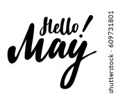 greeting card with phrase hello ... | Shutterstock .eps vector #609731801