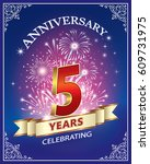 anniversary card 5 years in a... | Shutterstock .eps vector #609731975