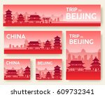 country china landscape vector... | Shutterstock .eps vector #609732341