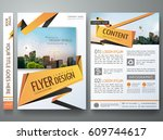 portfolio design template... | Shutterstock .eps vector #609744617