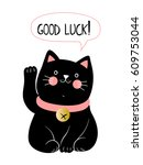 Kawaii Black Cat With Lettering ...