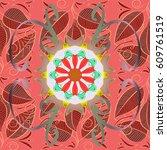 varicolored vector seamless... | Shutterstock .eps vector #609761519