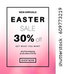 spring sale banner for online... | Shutterstock .eps vector #609773219