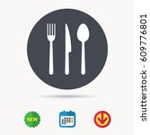 fork  knife and spoon icons.... | Shutterstock .eps vector #609776801