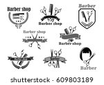 barber shop or hairdresser... | Shutterstock .eps vector #609803189