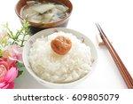 Japanese Food  Umeboshi Salted...