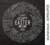 chalkboard vector hand drawn... | Shutterstock .eps vector #609813935