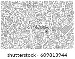 vector hand drawn line art... | Shutterstock .eps vector #609813944
