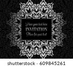 luxury ornament  lace in... | Shutterstock .eps vector #609845261