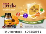 high purity lutein contained in ... | Shutterstock .eps vector #609860951