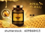 royal jelly ad with capsules ... | Shutterstock .eps vector #609868415