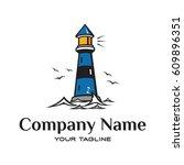 lighthouse sea torret logo | Shutterstock .eps vector #609896351