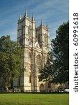 Westminster Abbey   London  Uk.