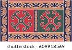 caucasian ornaments | Shutterstock .eps vector #609918569