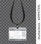 simple landscape employee id... | Shutterstock .eps vector #609947531