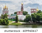 View Of The Novodevichy Convent ...