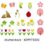 cute spring icon set... | Shutterstock .eps vector #609973331