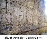 karnak luxor | Shutterstock . vector #610001579