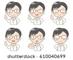 doctor expressions set   six... | Shutterstock .eps vector #610040699