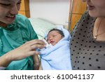 the family meeting the new baby ... | Shutterstock . vector #610041137