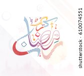 arabic calligraphy of text... | Shutterstock .eps vector #610074551