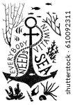 hand drawn lettering  ...   Shutterstock .eps vector #610092311