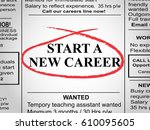 newspaper clipping with start a ... | Shutterstock .eps vector #610095605