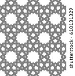 islamic vector geometric... | Shutterstock .eps vector #610131329