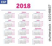 spanish calendar 2018 ... | Shutterstock .eps vector #610148837