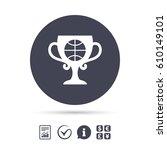 basketball sign icon. sport...   Shutterstock .eps vector #610149101