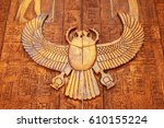 ancient egyptian gate in... | Shutterstock . vector #610155224