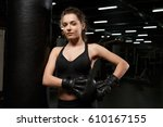 photo of serious young strong... | Shutterstock . vector #610167155