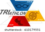 triathlon logo design version | Shutterstock .eps vector #610179551