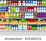 horizontal vector background ... | Shutterstock .eps vector #610183121