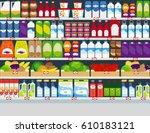 horizontal vector background ... | Shutterstock .eps vector #610183121