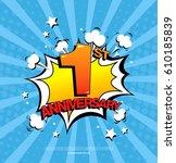1st anniversary emblem. one... | Shutterstock .eps vector #610185839