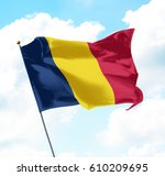 flag of chad raised up in the... | Shutterstock . vector #610209695