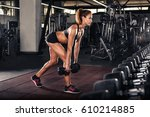fitness girl doing exercise... | Shutterstock . vector #610214885