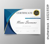 certificate premium template... | Shutterstock .eps vector #610215539