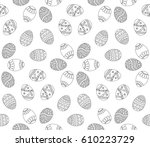 seamless simple pattern with... | Shutterstock . vector #610223729