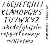 handwritten vector chalked... | Shutterstock .eps vector #610228124