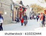 beijing china december 23  2016.... | Shutterstock . vector #610232444