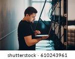 system administrator | Shutterstock . vector #610243961