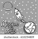 mission to mars | Shutterstock .eps vector #610254809