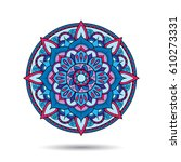 mandala element. symmetric... | Shutterstock .eps vector #610273331