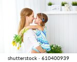 happy mother's day  child... | Shutterstock . vector #610400939